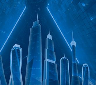 A imagem ilustra vários prédios e luzes.